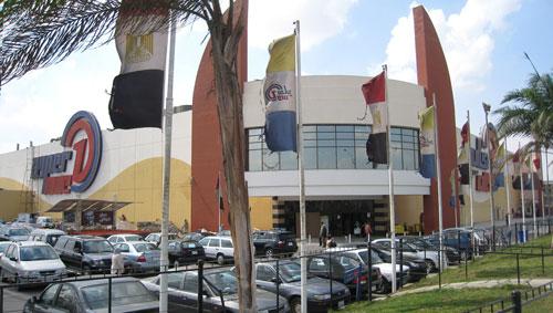 Nissan Of Union City >> El Masria